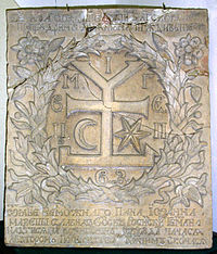 A plate showing Mazepa's coat of arms, once placed on the Chernihiv college.