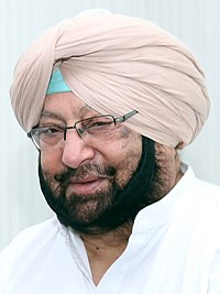 List of chief ministers of Punjab (India)