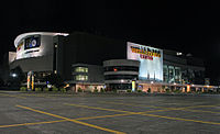 The Wells Fargo Center, home of the Flyers and the 76ers.