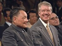 Carter meeting Deng Xiaoping, leader of China from 1978 to 1992