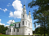 Saint Sophia Cathedral in Polotsk is one of the oldest churches in Belarus. Its current style is an ideal example of baroque architecture in the former Polish–Lithuanian Commonwealth