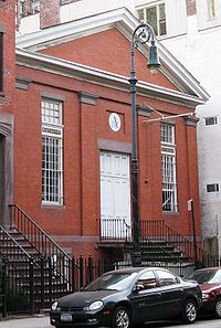 The Actors Studio where Cooper trained to be an actor