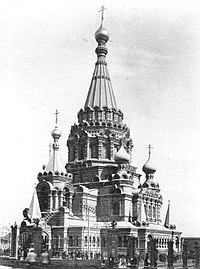 Russian Orthodox Alexander Nevsky Cathedral, once the most dominant landmark in Baku, was demolished in the 1930s under Stalin