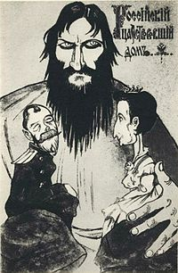 Caricature of Rasputin and the Imperial couple (1916)