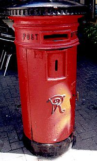 A Victorian post box of standard 1887 UK design in use in Gibraltar's Main Street (2008)