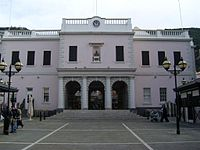John Mackintosh Square entrance to the Gibraltar Parliament