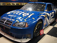 Newman's 2008 Daytona 500 car, on display at the Daytona 500 Experience