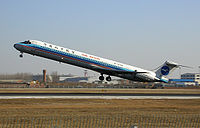 China Northern Airlines Flight 6901