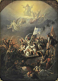 The sortie (exodus) of Messolonghi, depicting the Third Siege of Missolonghi, painted by Theodoros Vryzakis.