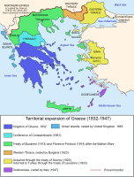The territorial evolution of the Kingdom of Greece from 1832 to 1947.