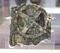 The Antikythera mechanism (c. 100 BC) is considered to be the first known mechanical analog computer (National Archaeological Museum, Athens).