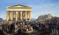 The Entry of King Otto in Athens, painted by Peter von Hess in 1839.