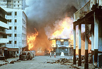The aftermath of urban warfare during the US invasion of Panama, 1989