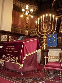Interior of the Great Synagogue of Brussels