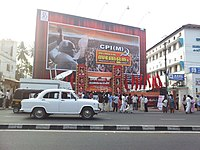 CPI(M) billboard in Kerala