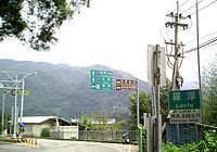 Highway 7 at the junction of County Road 118 (LuoMa Highway) in Luofu, Taoyuan