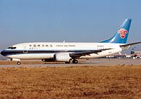 China Southern Airlines Flight 3456