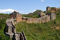 The Great Wall of China near Jinshanling. The Great Wall was a series of fortifications built across the historical northern borders of China.