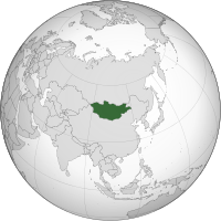 2021 in Mongolia
