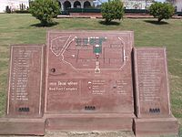 Map of Red Fort showing major structures