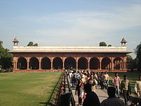 The Diwan-i-Aam audience hall