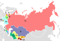 In 1991, the Soviet Union dissolved into fifteen independent republics, including Russia (labeled 11)