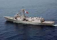 of the Royal Bahraini Navy taking part in a multilateral sea exercise