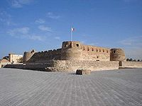 Arad Fort in Arad; constructed before the Portuguese assumed control.