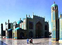 The Blue Mosque in Mazar-i-Sharif was built in the 15th century