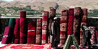 Afghan rugs are one of Afghanistan's main exports