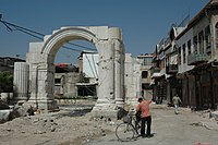 Ancient City of Damascus