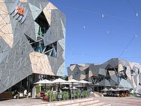 The SBS building in Melbourne's Federation Square