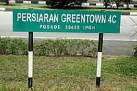 Malay language road sign with English location name in Ipoh