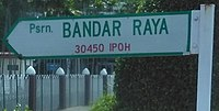 Road sign near Ipoh City Council