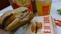 A McDonald's Ebi Feast meal sold at branches in Singapore, November 2013. McDonald's is known for tailoring its menus in different markets to cater to local tastes