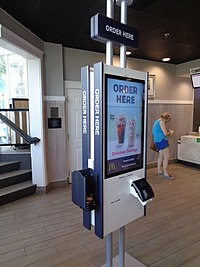 A kiosk for placing orders at the Denton House McDonald's in New Hyde Park, on Long Island, New York