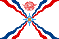 Assyrian people