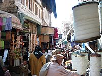 A Souq in Old Sana'a