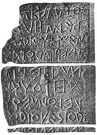 The Lapis Niger, probably the oldest extant Latin inscription, from Rome, c. 600 BC during the semi-legendary Roman Kingdom