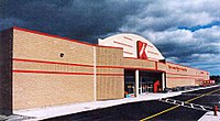 Former Kmart Store in Bayers Lake, Nova Scotia shown in 1994. Canadian Tire now operates in its place.