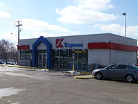 A Kmart Express gas station in Cleveland, Ohio in February 2013. The store near it, as well as this Kmart Express, closed a few months later.