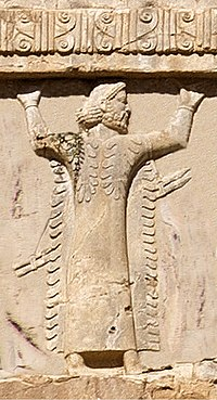 Libyan soldier of the Achaemenid army, circa 480 BCE. Xerxes I tomb relief.