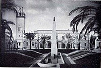 Al Manar Royal Palace in central Benghazi – the location of the University of Libya's first campus, founded by royal decree in 1955
