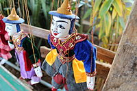 """Traditional Burmese """"commander-in-chief"""" marionette character"""