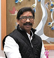 List of chief ministers of Jharkhand
