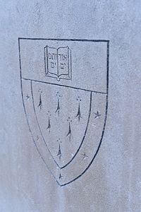 """The arms of the Yale School of Music. Yale's motto appears in Hebrew, meaning """"Light & Truth""""."""