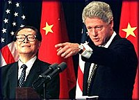 Clinton and Chinese president Jiang Zemin holding a joint press conference at the White House, October 29, 1997