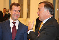 Dick Advocaat with then Russian president Dmitry Medvedev at the Moscow Kremlin in 2008.