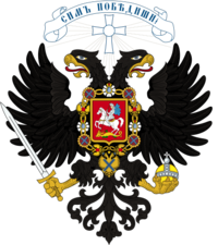 Russian state