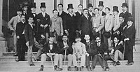 Filipino Ilustrados in Spain formed the Propaganda Movement. Photographed in 1890.
